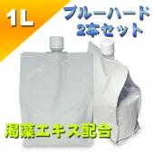 ブルーローション(渇藻エキス配合) 1Lパウチ ハードタイプ (原液) 2本セット