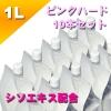 ピンクローション(シソエキス配合) 1Lパウチ ハードタイプ (原液) 10本セット