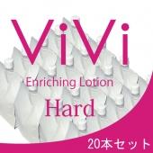VIVI ローション ハード 1L 20本セット