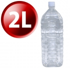 2L ペットボトル