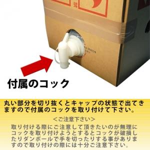 業務用洗口液 ブラウンガーグル 20L