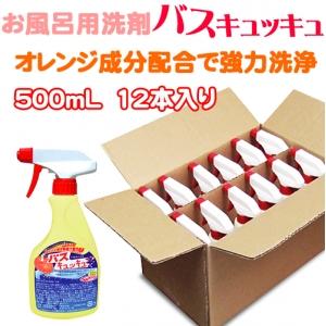 業務用 お風呂洗剤 バスキュッキュ 500ml × 12本