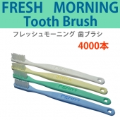 粉つきインスタント歯ブラシ 4...